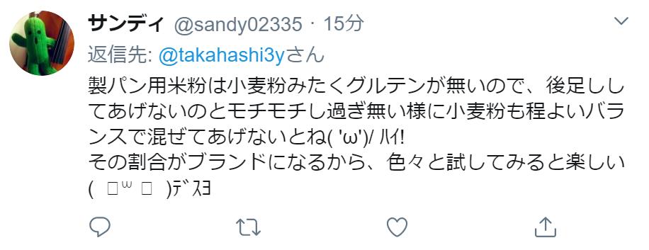 f:id:takahashiyuta2:20200416065907p:plain