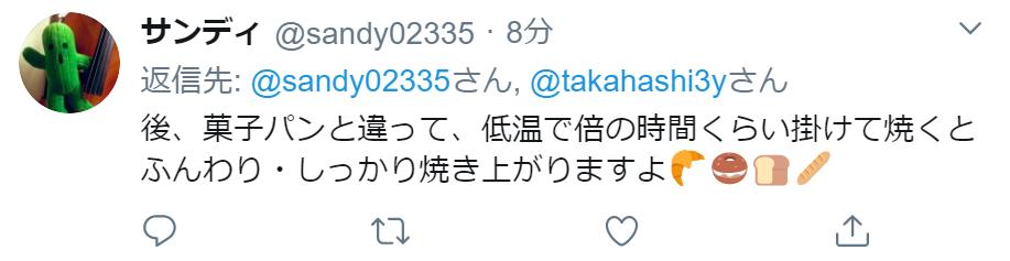 f:id:takahashiyuta2:20200416070011p:plain