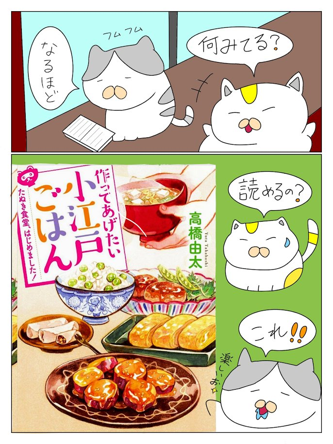 f:id:takahashiyuta2:20200416094903p:plain