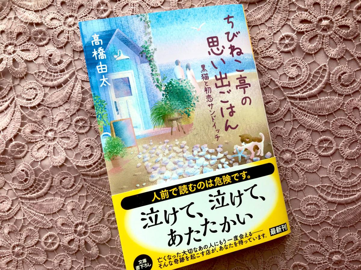 f:id:takahashiyuta2:20200416151421p:plain