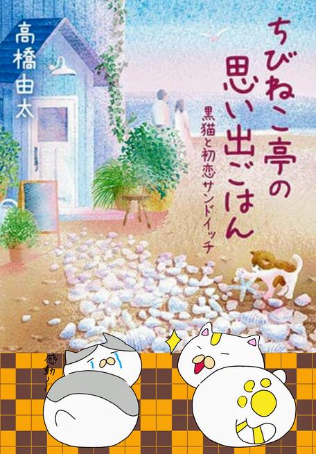 f:id:takahashiyuta2:20200417064004p:plain