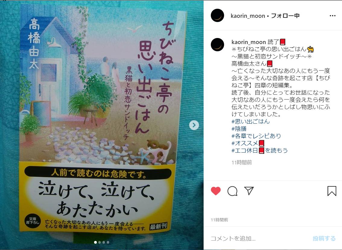 f:id:takahashiyuta2:20200417064738p:plain