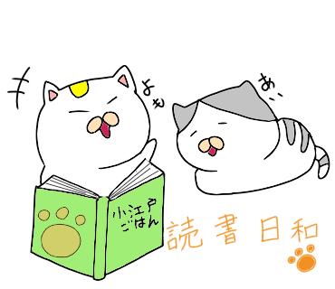 f:id:takahashiyuta2:20200417153435p:plain
