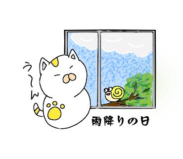 f:id:takahashiyuta2:20200419185317p:plain