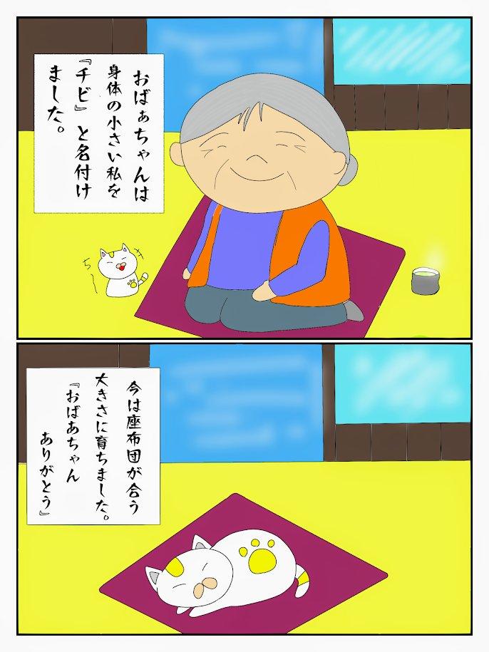 f:id:takahashiyuta2:20200420061111p:plain