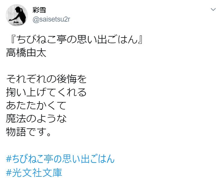 f:id:takahashiyuta2:20200420152907p:plain