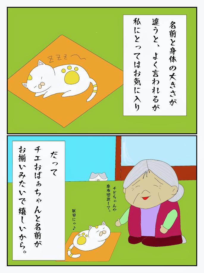 f:id:takahashiyuta2:20200421054734p:plain