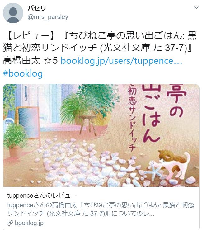 f:id:takahashiyuta2:20200421122834p:plain