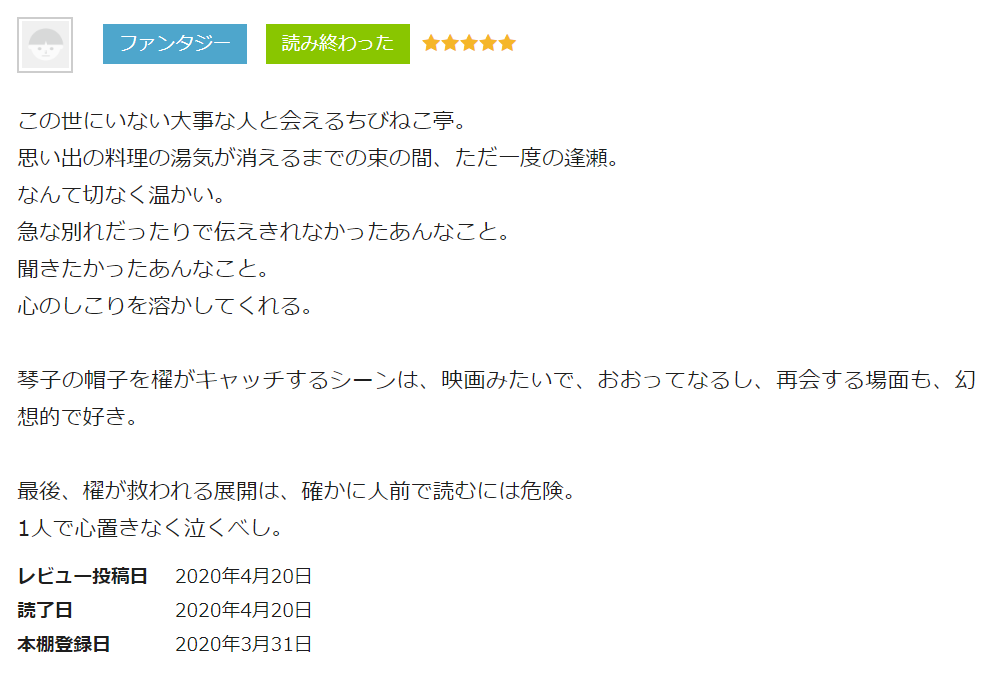 f:id:takahashiyuta2:20200421123336p:plain