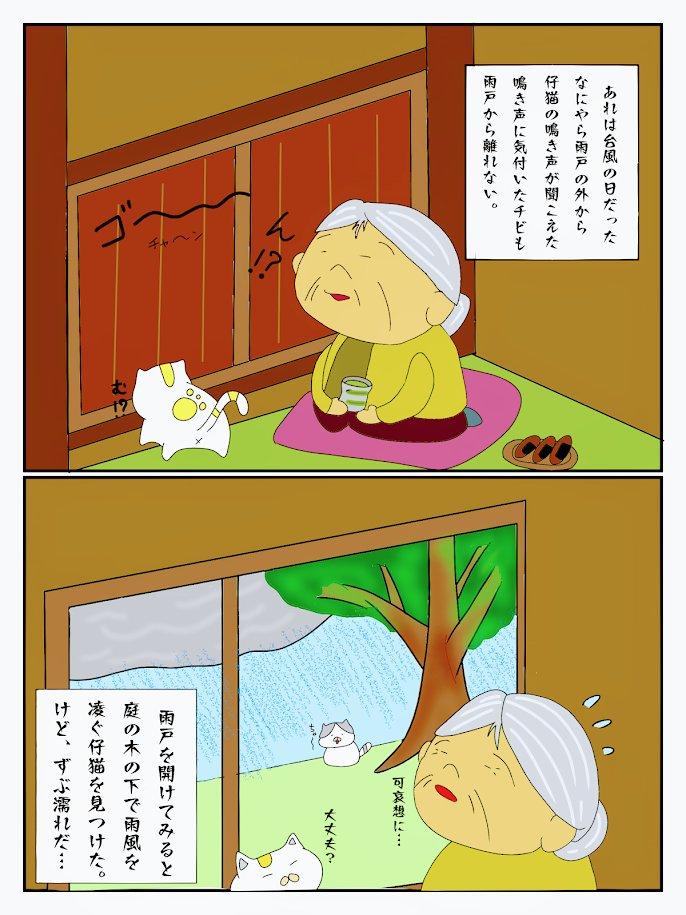 f:id:takahashiyuta2:20200423055323p:plain