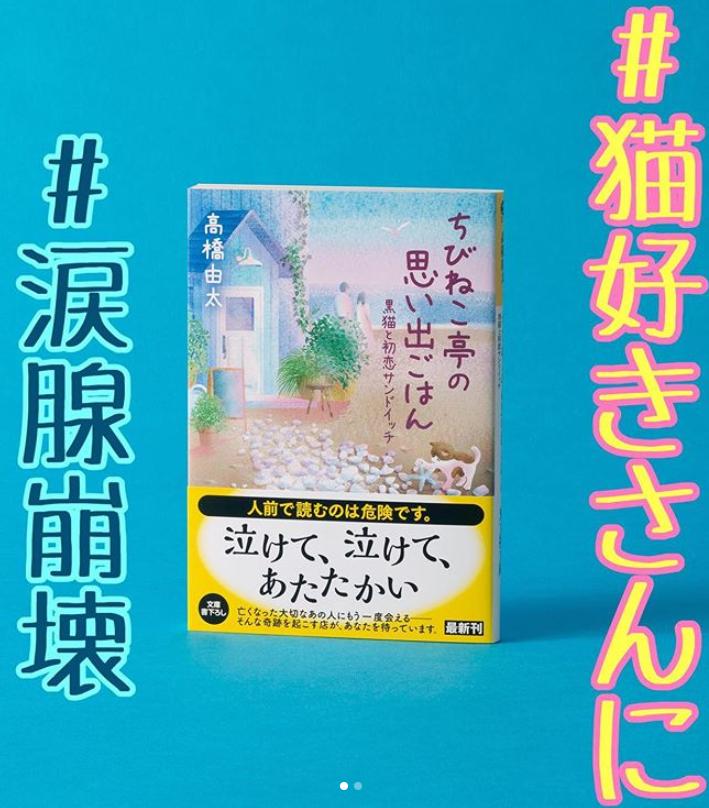 f:id:takahashiyuta2:20200423061633p:plain