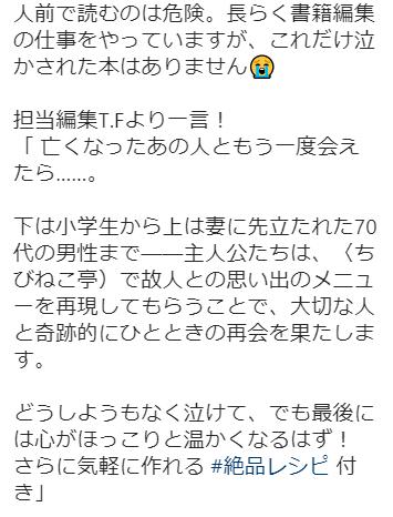 f:id:takahashiyuta2:20200423061914p:plain