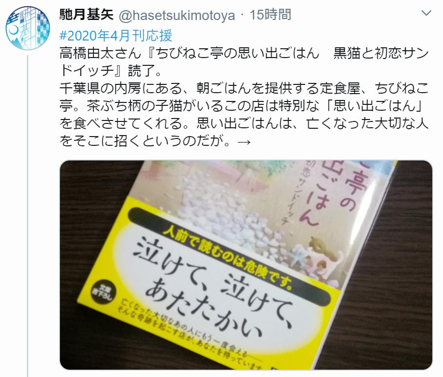 f:id:takahashiyuta2:20200423153552p:plain