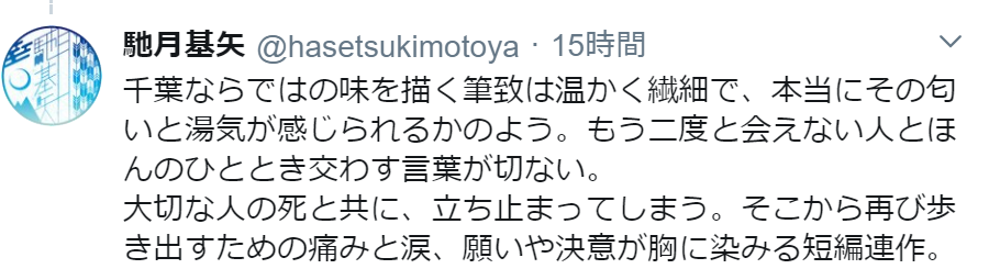 f:id:takahashiyuta2:20200423153619p:plain