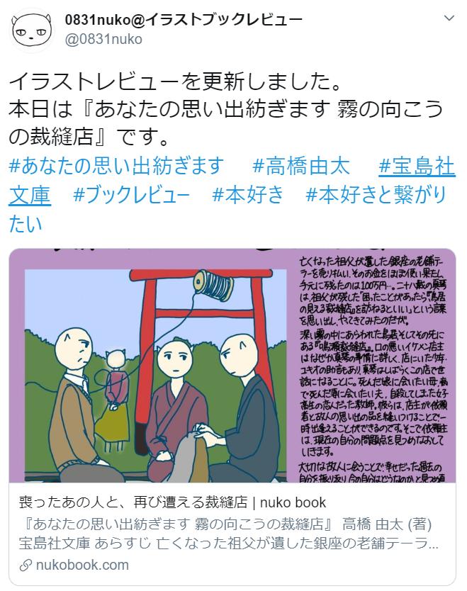 f:id:takahashiyuta2:20200423170918p:plain