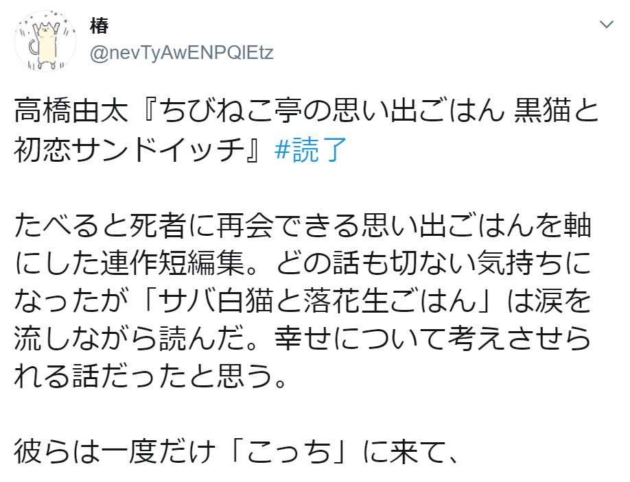 f:id:takahashiyuta2:20200423185008p:plain