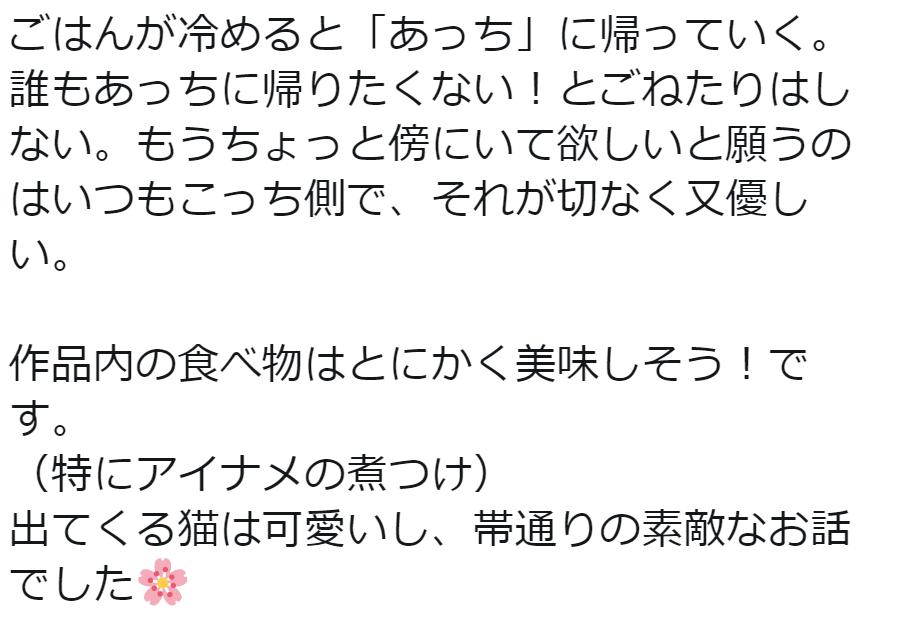 f:id:takahashiyuta2:20200423185033p:plain