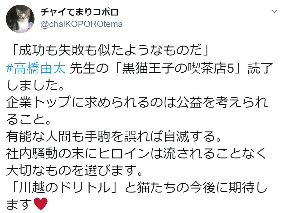 f:id:takahashiyuta2:20200425112502p:plain