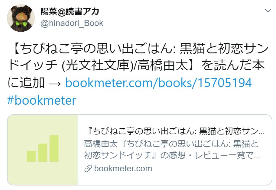 f:id:takahashiyuta2:20200425154119p:plain