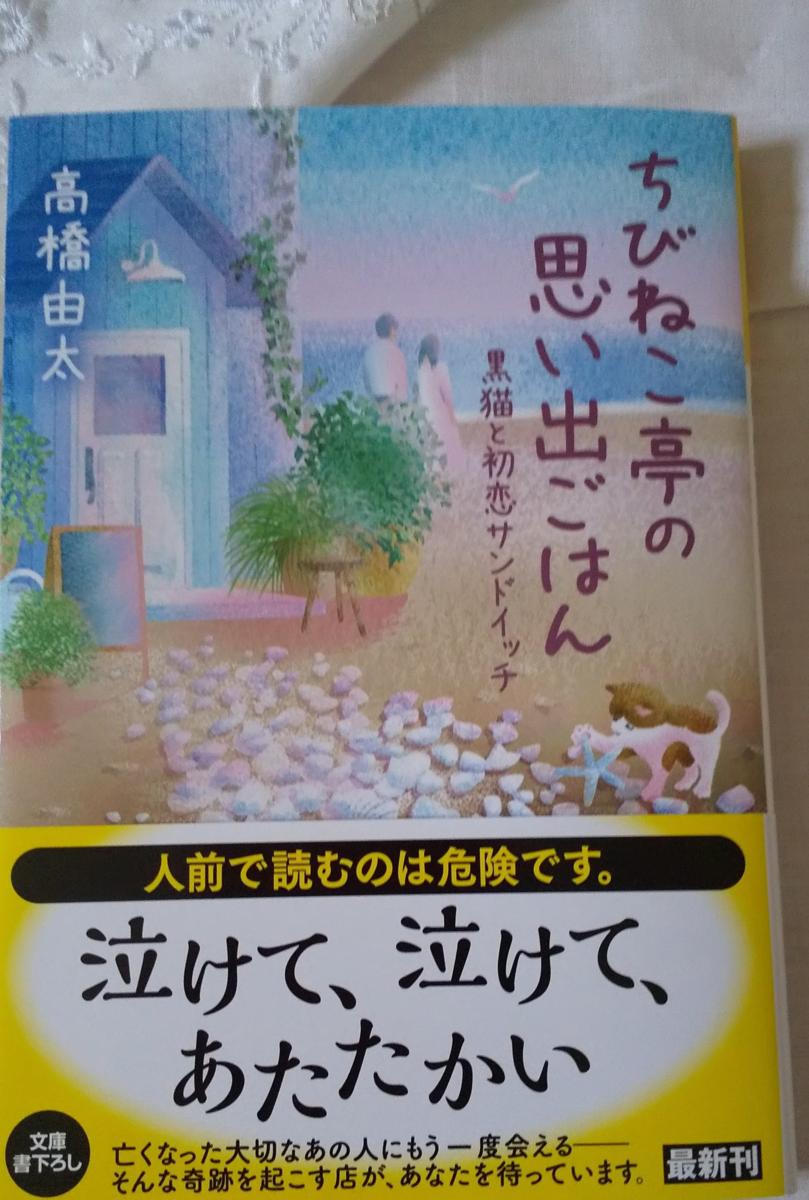 f:id:takahashiyuta2:20200426103113p:plain