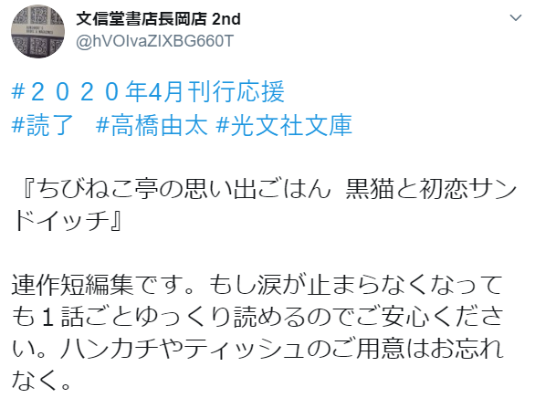 f:id:takahashiyuta2:20200426103341p:plain