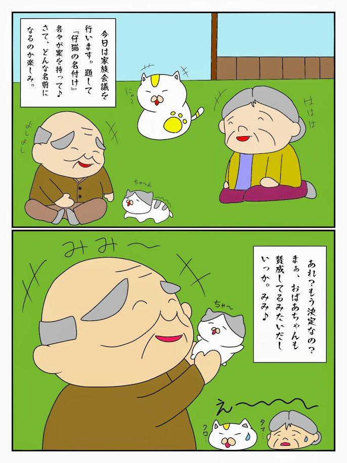 f:id:takahashiyuta2:20200426131618j:plain