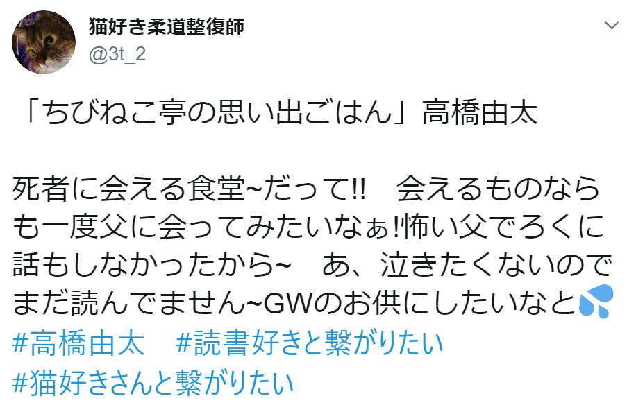 f:id:takahashiyuta2:20200426151320p:plain