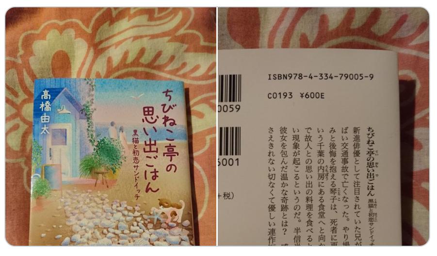 f:id:takahashiyuta2:20200427081127p:plain