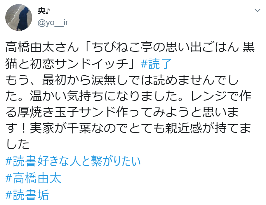f:id:takahashiyuta2:20200427081647p:plain