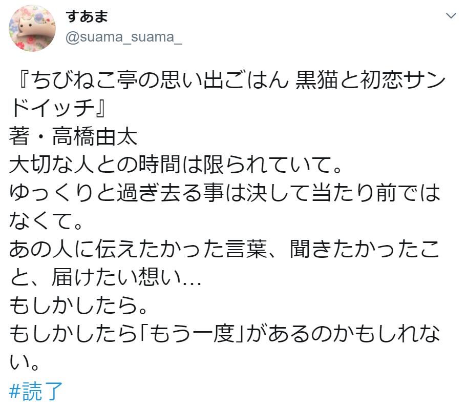 f:id:takahashiyuta2:20200427155347p:plain