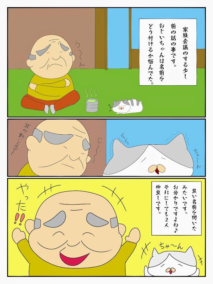 f:id:takahashiyuta2:20200428060352p:plain