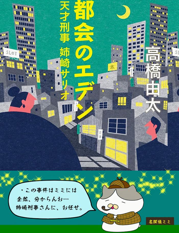 f:id:takahashiyuta2:20200428153257p:plain