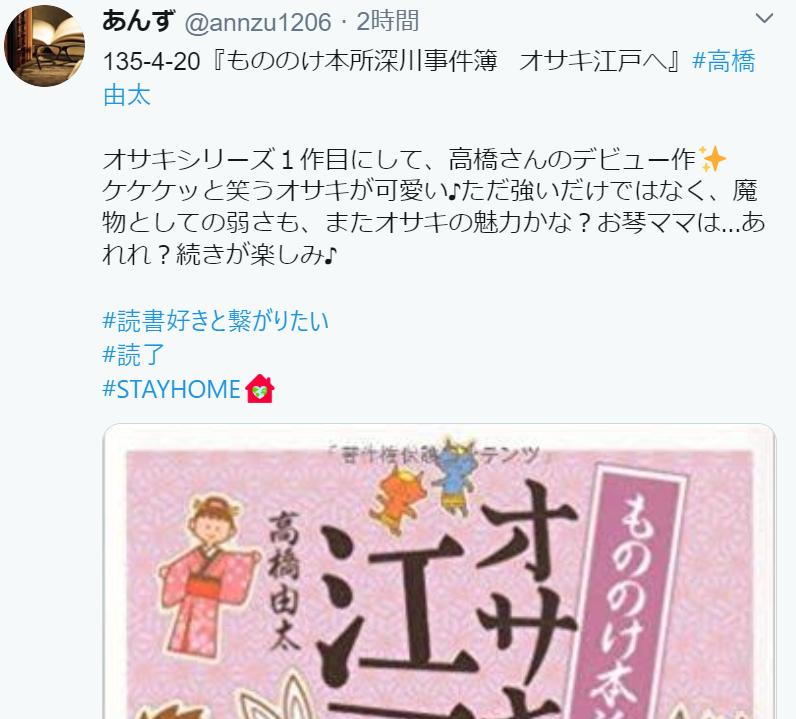 f:id:takahashiyuta2:20200428183540p:plain