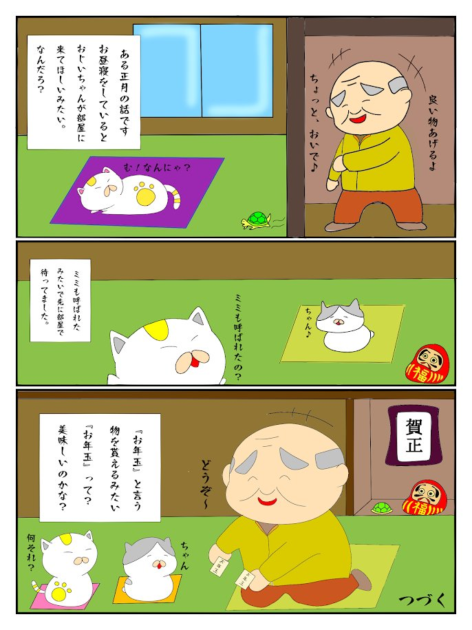 f:id:takahashiyuta2:20200430051955p:plain