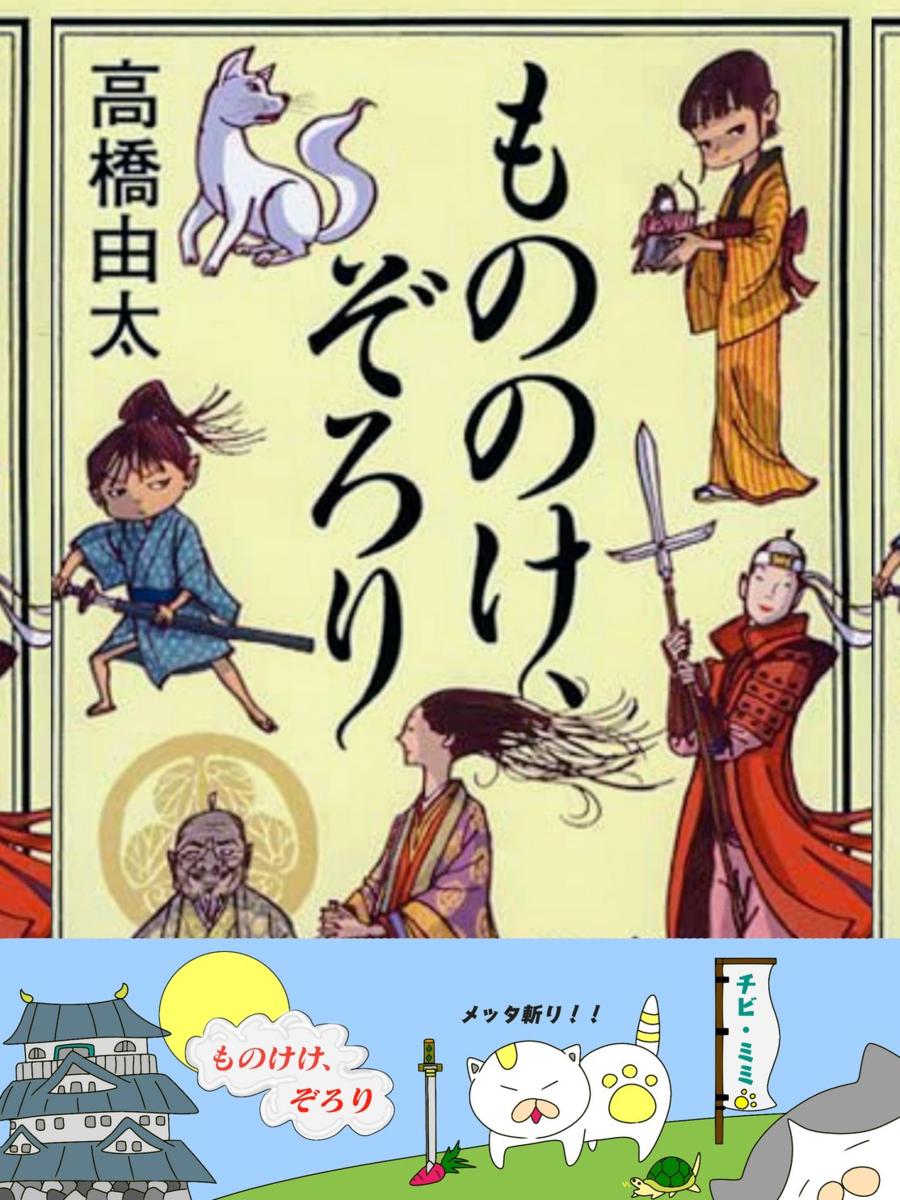 f:id:takahashiyuta2:20200430145341p:plain