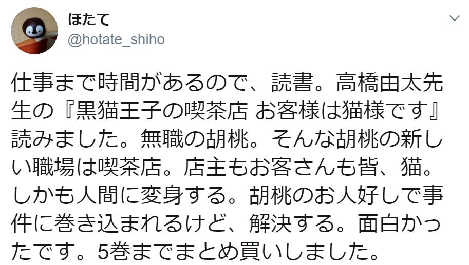 f:id:takahashiyuta2:20200430153437p:plain