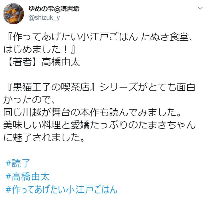f:id:takahashiyuta2:20200501184256p:plain