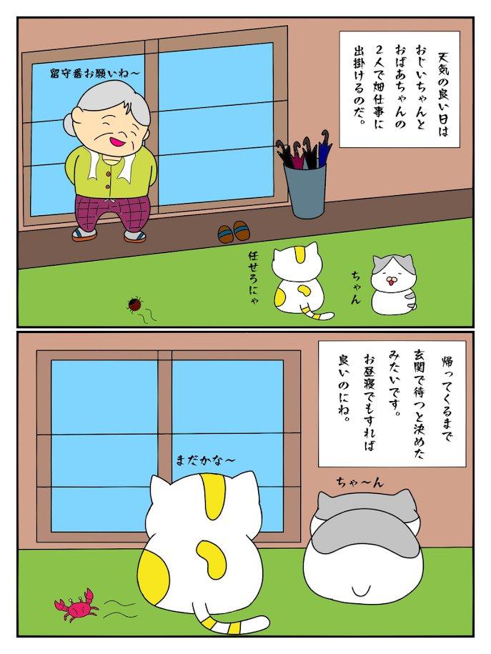 f:id:takahashiyuta2:20200502052056p:plain