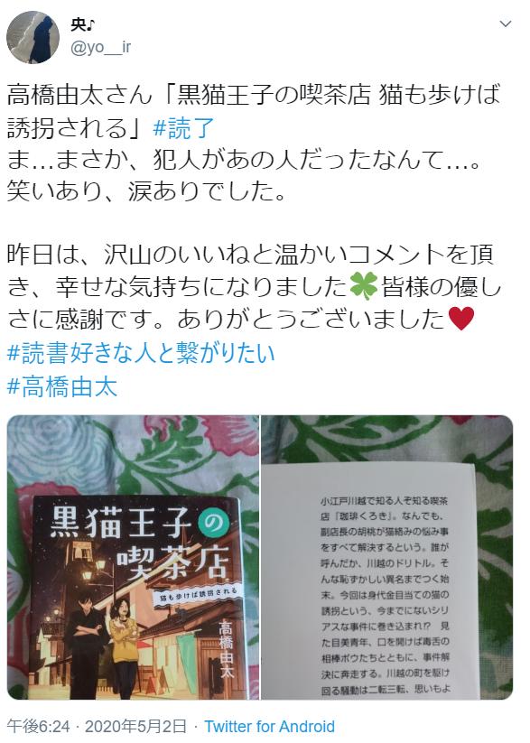 f:id:takahashiyuta2:20200503094745p:plain