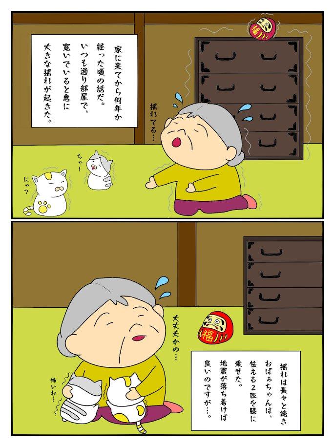 f:id:takahashiyuta2:20200504075836p:plain