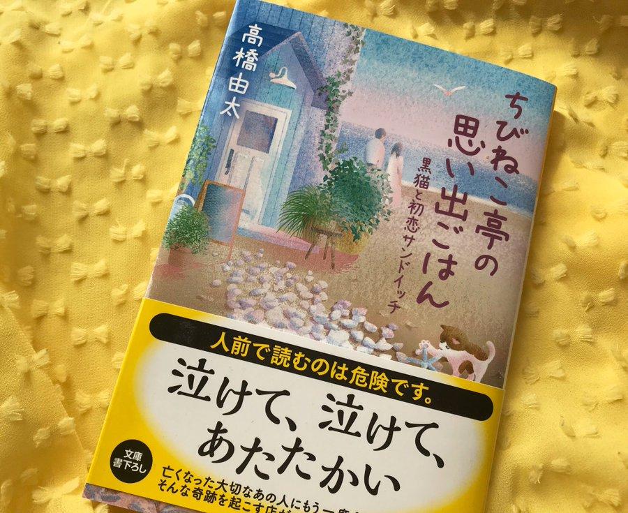f:id:takahashiyuta2:20200504111402p:plain
