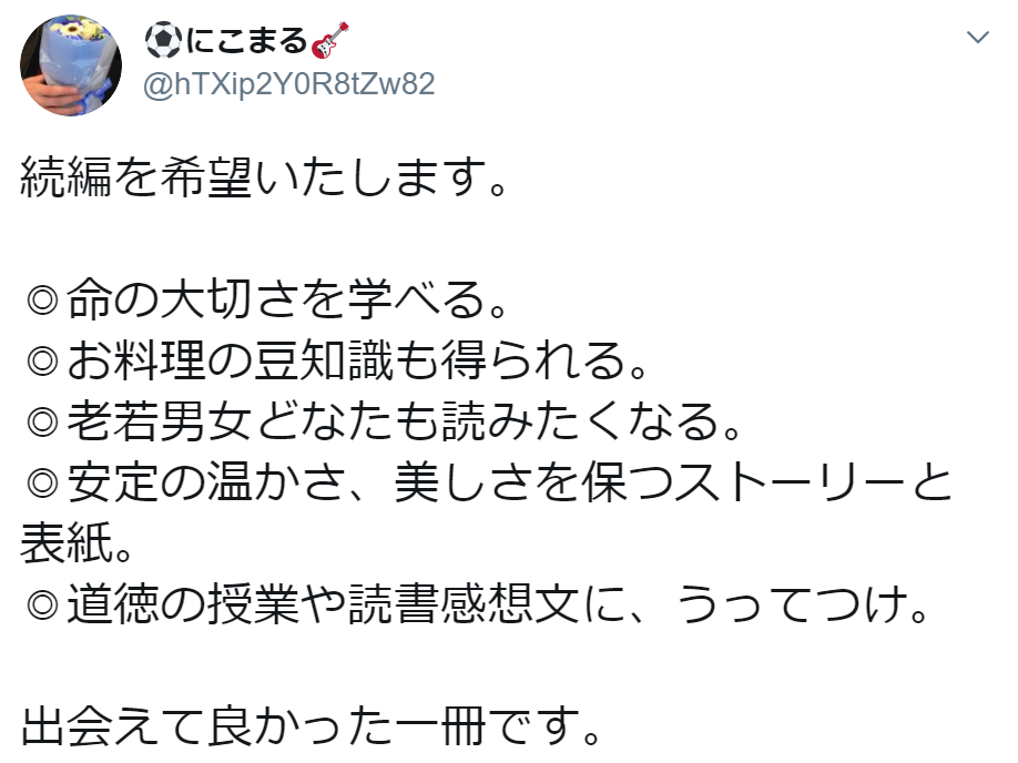 f:id:takahashiyuta2:20200504112058p:plain