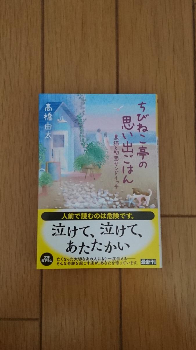 f:id:takahashiyuta2:20200505114859p:plain