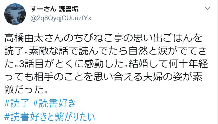 f:id:takahashiyuta2:20200505115214p:plain