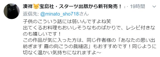 f:id:takahashiyuta2:20200505140818p:plain