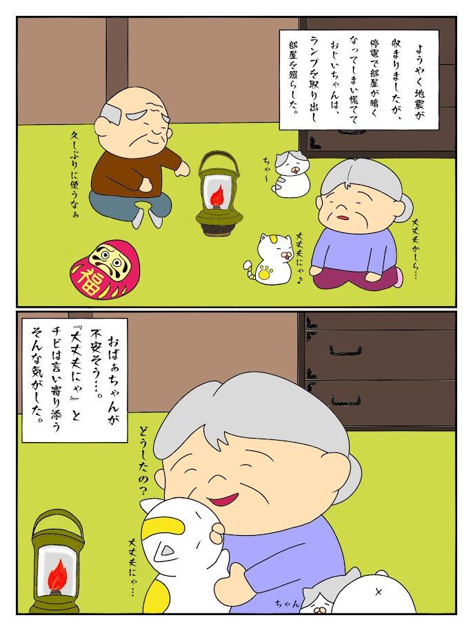 f:id:takahashiyuta2:20200506062001j:plain