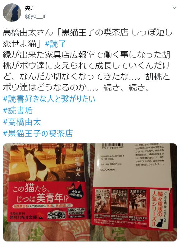 f:id:takahashiyuta2:20200506134045p:plain