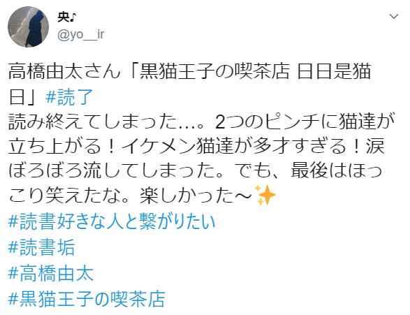 f:id:takahashiyuta2:20200506134128p:plain