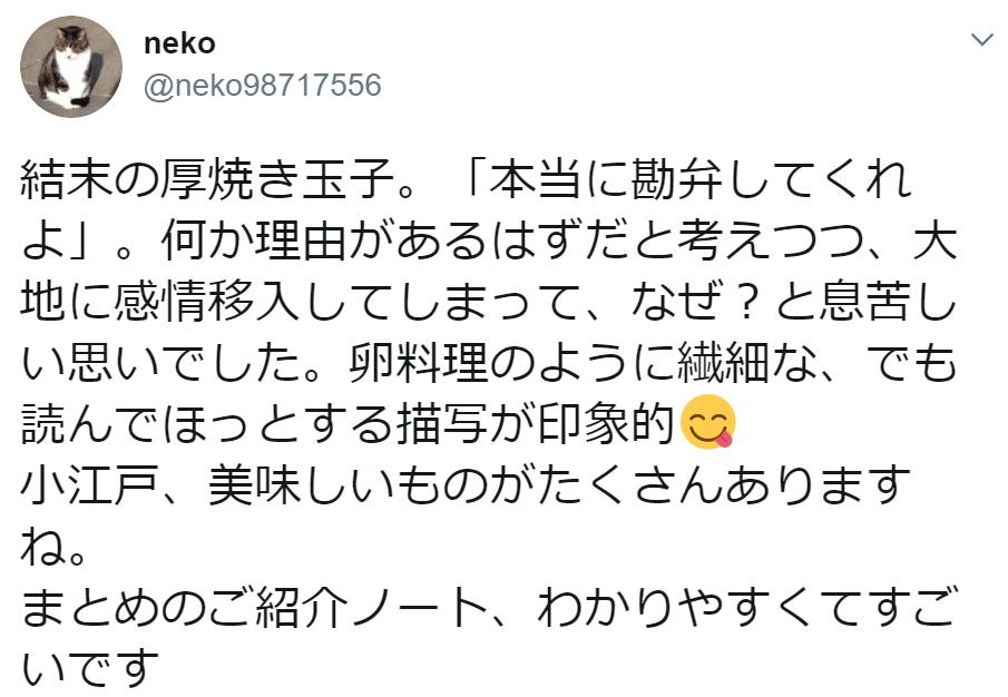 f:id:takahashiyuta2:20200506183125p:plain