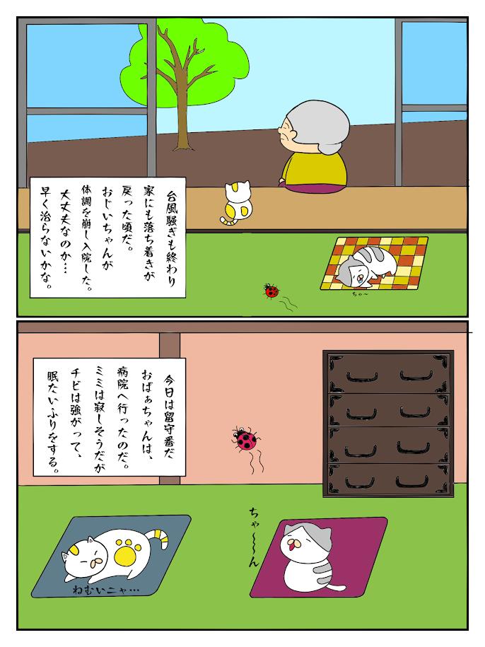 f:id:takahashiyuta2:20200507060646p:plain